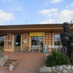 Backofenmuseum