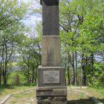 Vermessungspunkt von 1864